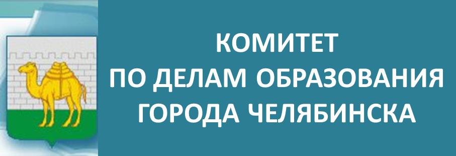 http://umc.chel-edu.ru/New%20Folder/%D0%A0%D0%B8%D1%81%D1%83%D0%BD%D0%BE%D0%BA1.png