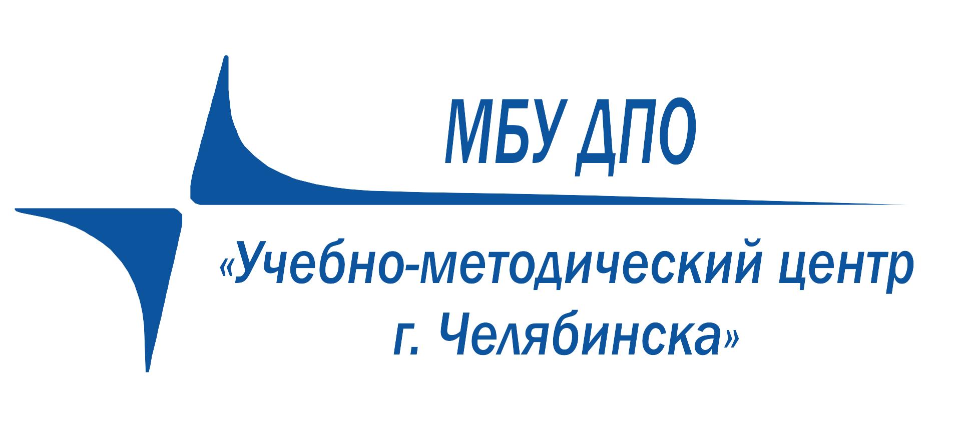 http://umc.chel-edu.ru/New%20Folder/doc_b/%D0%9B%D0%BE%D0%B3%D0%BE%D1%82%D0%B8%D0%BF_%D0%A3%D0%9C%D0%A6_2016_%D1%86%D0%B2%D0%B5%D1%82%2012%2084%20158.png
