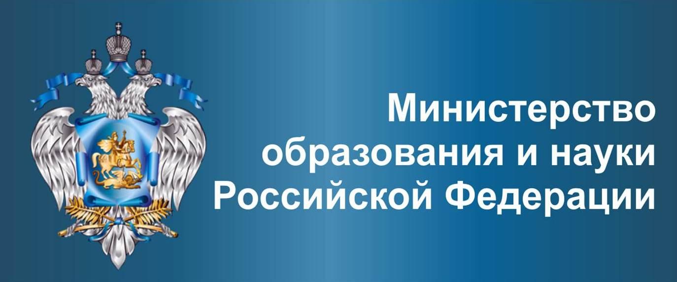 http://umc.chel-edu.ru/New%20Folder/min_obr.jpg